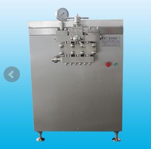 GJB1500L/h-25Mpa均质机