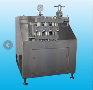 GJB1500L/h-40Mpa均质机